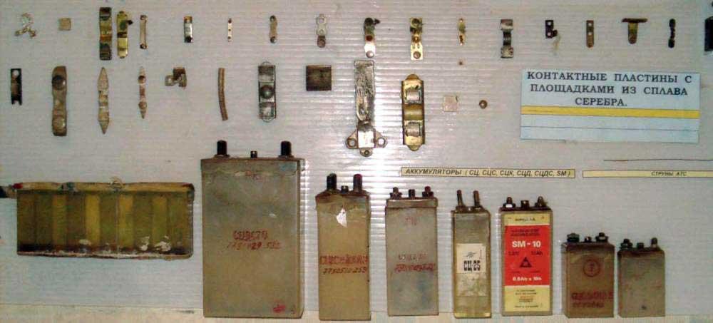 Техническое серебро, где содержится?