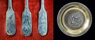 Великоустюжское чернение по серебру; история происхождения