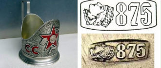 C какого года проба серебра 875 и почему она так популярна в России