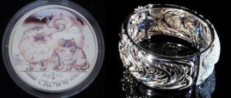 Чистка ювелирных изделий из серебра